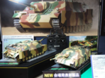 1:16 RC Jagdpanzer IV/70(V) Lang Full Option